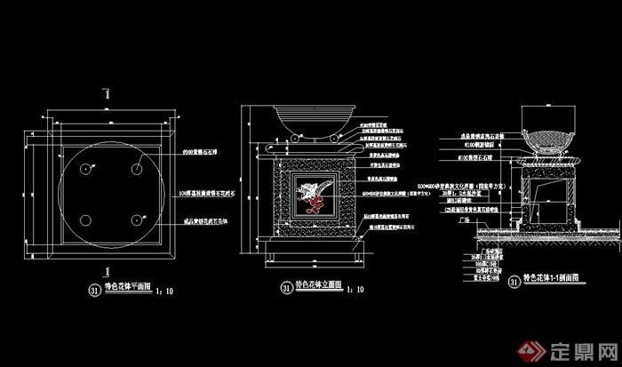 电路 电路图 电子 设计 素材 原理图 700_413