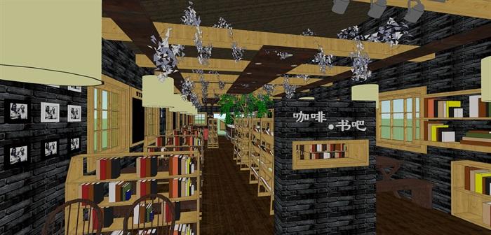 咖啡书吧室内装饰su模型设计(1)
