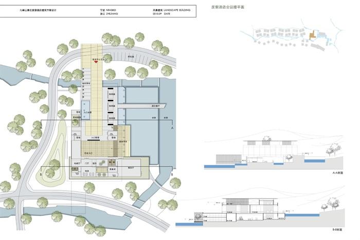 宁波北仑九峰山景区度假酒店建筑设计方案高清文本(9)