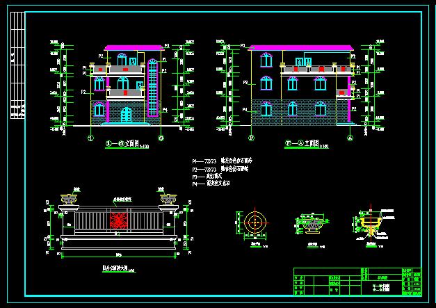 农村2层半欧式别墅建筑结构施工图[原创]