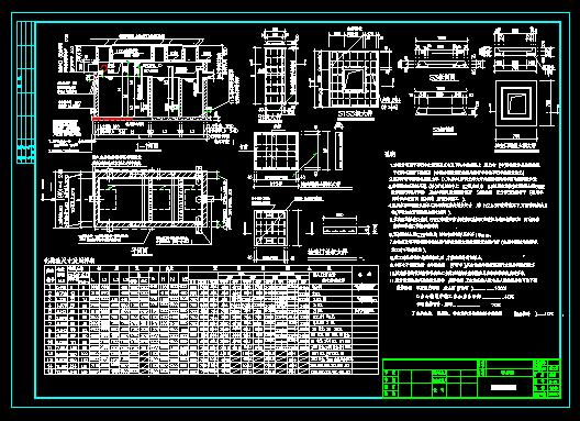 某二层带地下室别墅建筑结构施工图[原创]
