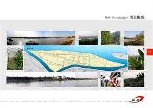 015【ATKINS】南京江心洲农业生态旅游度假区规划策划