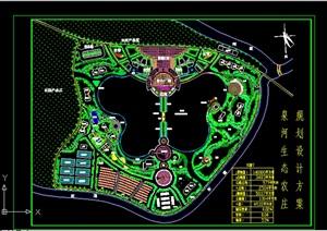 生态农庄度假旅游休闲景区及酒店别墅设计CAD