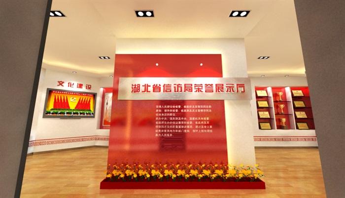 信访局荣誉展示厅3D模型及精品效果图(1)