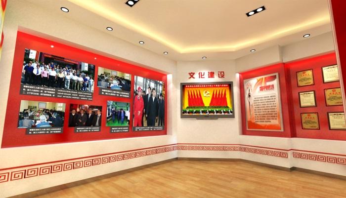 信访局荣誉展示厅3D模型及精品效果图(3)