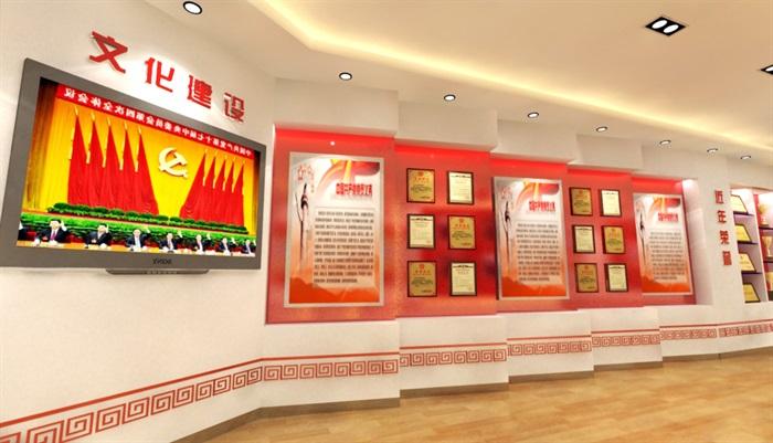 信访局荣誉展示厅3D模型及精品效果图(4)