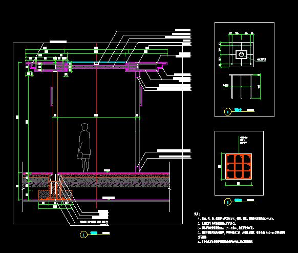 新中式廊架详图(3)