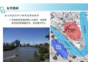 某朱家角新镇概念性总体规划pdf方案