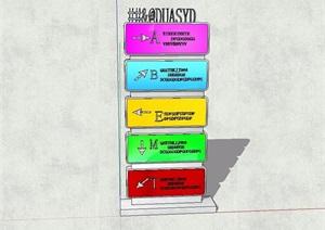 现代商业街指路标识牌SU(草图大师)模型