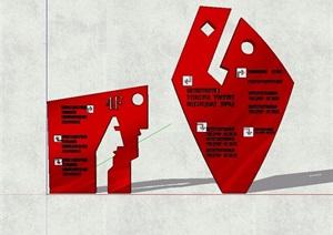 现代商业指路标识牌SU(草图大师)模型