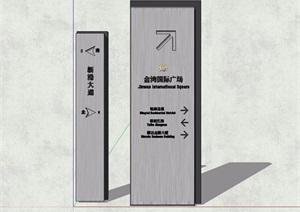 现代商业区指路标识牌SU(草图大师)模型