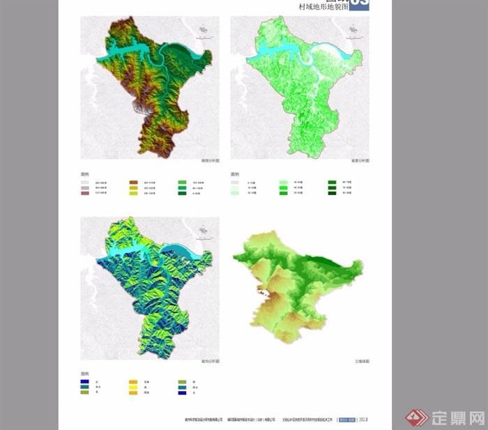 某省六安市金寨县麻埠镇响洪甸村村庄规划设计pdf方案