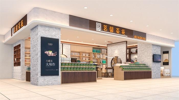 茶店设计(1)