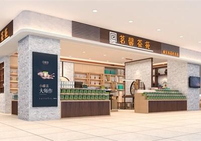 新中式茶店專賣店設計su模型