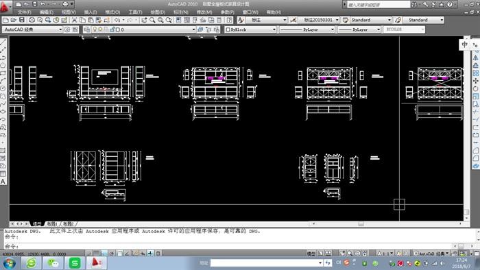 别墅全屋板式家具设计图(3)