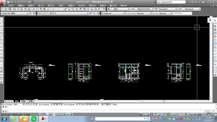 别墅全屋板式家具设计图(2)