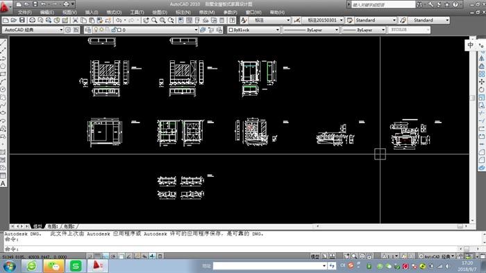 别墅全屋板式家具设计图(4)