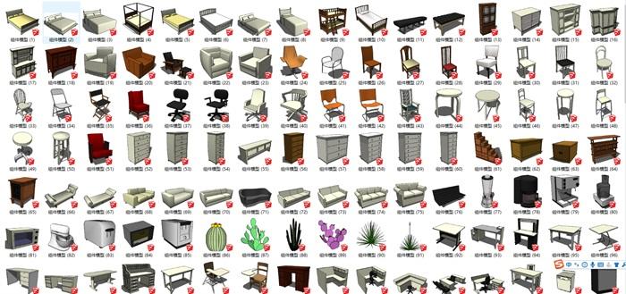 室内装饰模型(1)