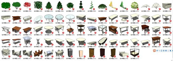室内装饰模型(3)
