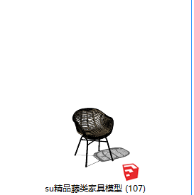 藤椅详细设计su模型