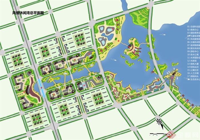 某环乌海湖区域概念性规划及城市设计pdf方案[原创]