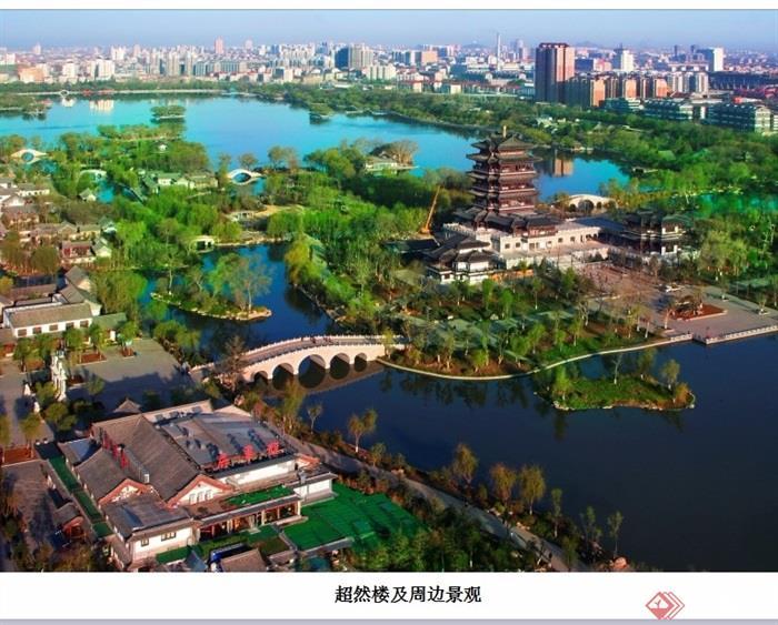 某大明湖风景名胜区规划设计ppt方案[原创]图片