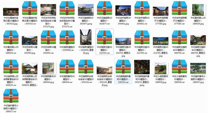 中式庭院阳台茶台组合3D模型ID:305326(3)
