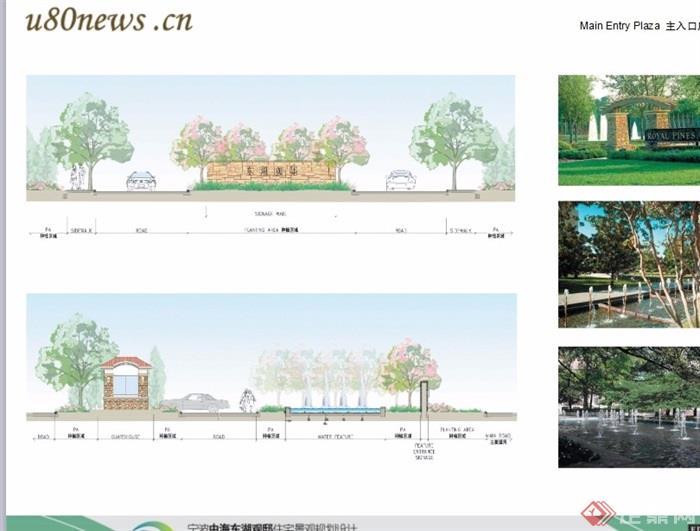 某现代中海东湖观邸住宅景观设计ppt方案[原创]图片