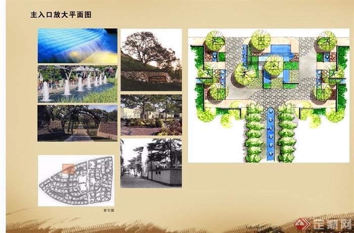某赵巷城邦住宅景观jpg方案设计[原创]