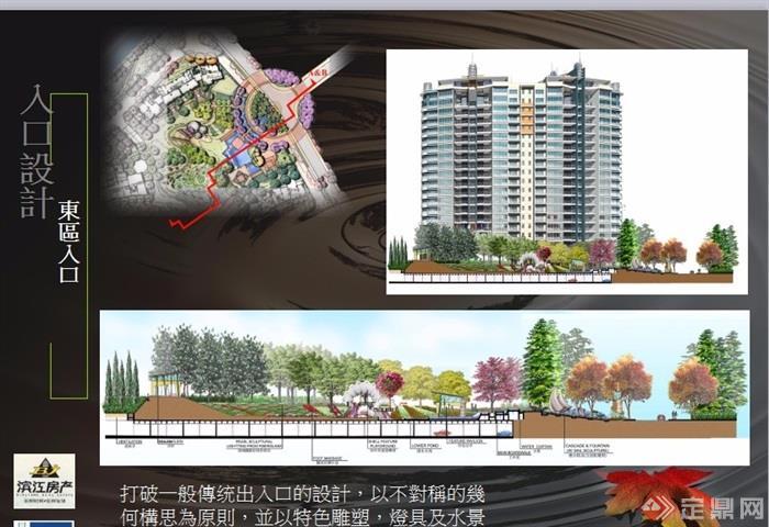 某金色海岸住宅环境景观设计ppt方案[原创]图片