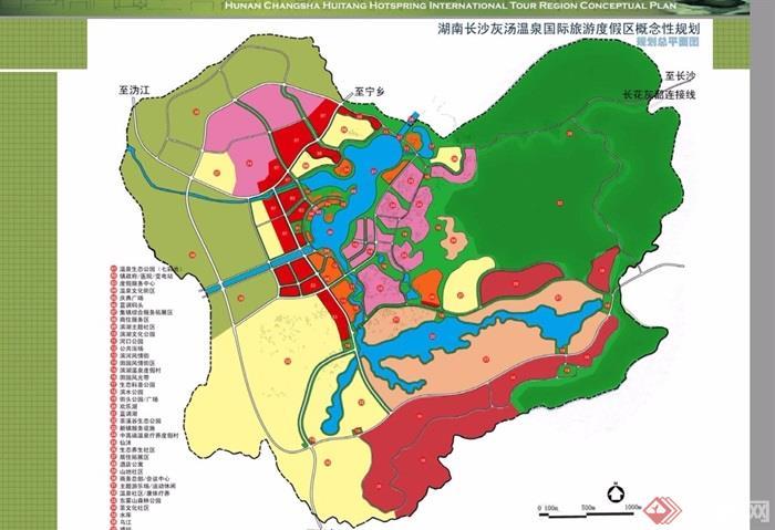某温泉国际旅游度假区概念性规划pdf方案[原创]