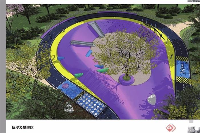 儿童活动场地景观概念设计方案儿童主题乐园pdf方案图片