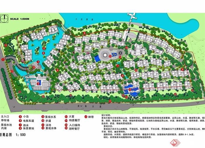 三亚华宇住宅小区规划设计jpg,cad方案[原创]