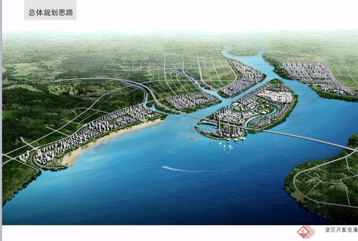 某现代滨海新城概念性规划设计ppt方案[原创]