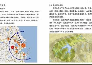 某详细生态农业旅游示范园一期规划设计jpg方案