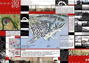 某城市设计规划jpg方案