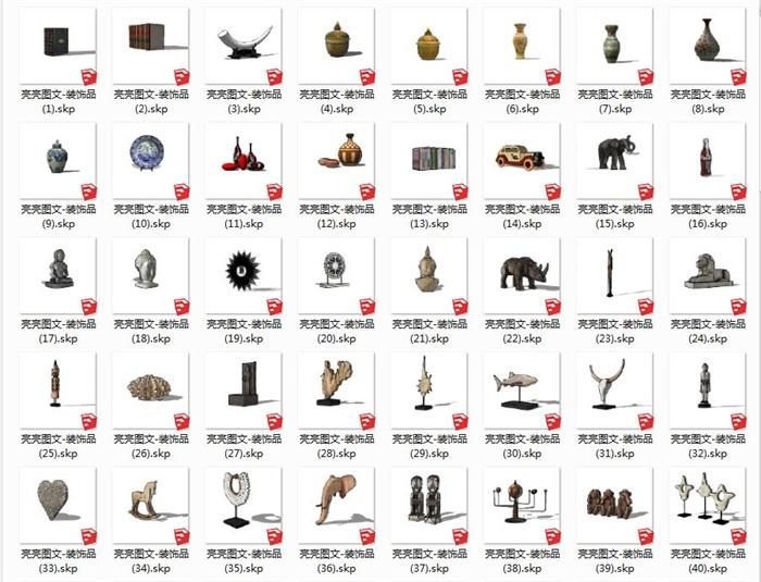 裝飾品149套精選su模型(3)