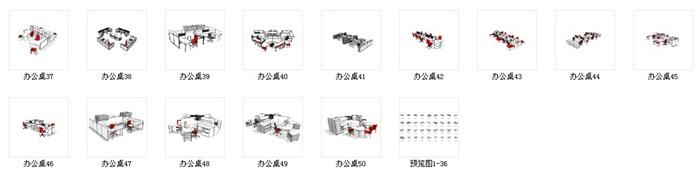 辦公桌50套合集套合集精細su模型(2)