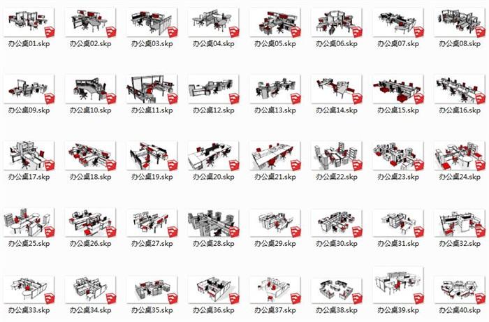 辦公桌50套合集套合集精細su模型(3)