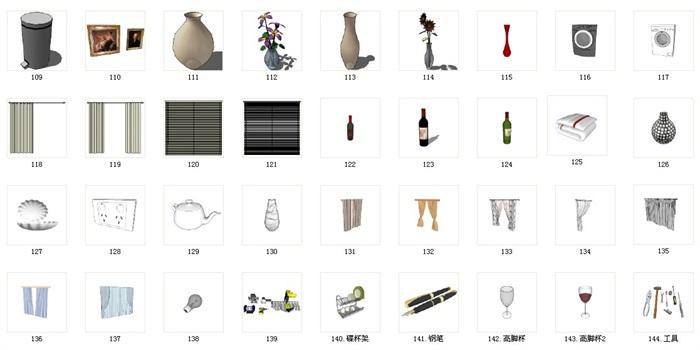 生活物品206套合集精細su模型(4)