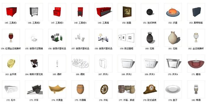 生活物品206套合集精細su模型(5)
