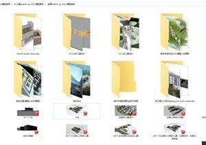 教育建筑如中小学,幼儿园sketch up (SU(草图大师)) 模型集合