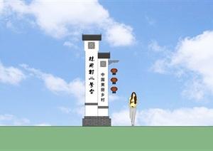 中国美丽示范乡村标识牌