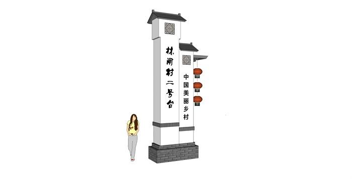 中国美丽示范乡村标识牌[原创]图片