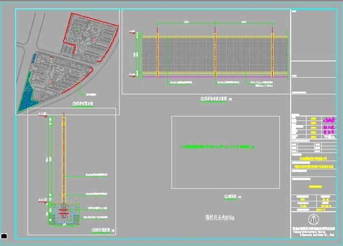 XT-012-013圍墻方案詳圖(1)