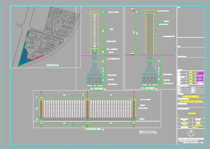 XT-012-013圍墻方案詳圖(2)