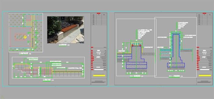 國賓一號別墅庭院景觀施工圖(2)