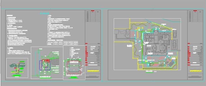 國賓一號別墅庭院景觀施工圖(4)