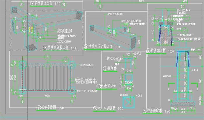 XT-002花架詳圖(3)
