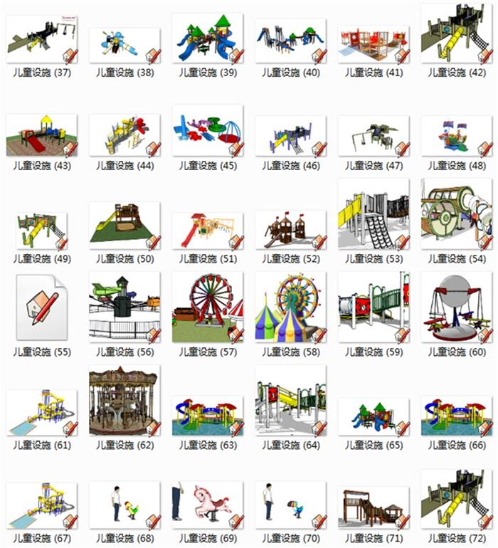 278个模型游乐设施儿童游乐园小区室外户外健身器材运动场设施模型